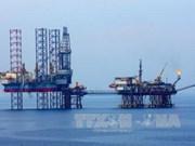 Vietsovpetro's revenues 2017 surpass targets