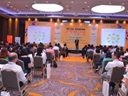 Forum talks future of retail banking in Industry 4.0