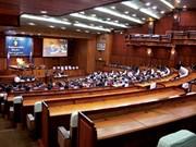 Cambodia parliament recognises new lawmakers