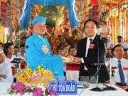 Cao Dai Tay Ninh Church holds congress for 2017-2022 tenure