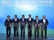 Mekong-Lancang foreign ministers convene third meeting in China