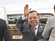 Lao leader begins Vietnam visit