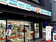 Korean convenience store chain to open first branch in Vietnam