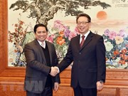 Party delegation pays working visit to China
