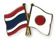 Seminar on Thai-Japanese Strategic Economic Partnership through FTA