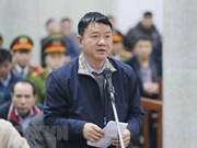 Wrongdoings in PetroVietnam's investment in Ocean Bank to be tried