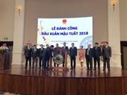 Vietnam targets effective, safe growth of stock market