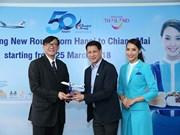 Bangkok Airways plans Hanoi-Chiang Mai flight