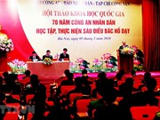 Police asked to follow President Ho Chi Minh's teachings