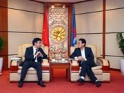 Japan bank considers funding PetrolVietnam's gas project