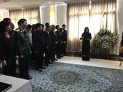 Overseas ceremonies pay homage to late PM Phan Van Khai