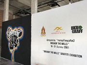 Exhibition features Thai contemporary arts through graffiti