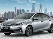 Toyota Vietnam recalls Corolla Altis over faulty rear shock absorber