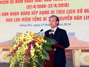 Late Party General Secretary Nguyen Van Linh commemorated