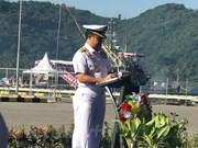 Indonesia's Third Multilateral Naval Exercise Komodo begins