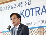 KOTRA to move Southeast Asia headquarters to Hanoi