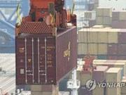 RoK's import – export turnover rise