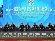 Vietnam joins 10th Pan-Tonkin Gulf Economic Cooperation Forum