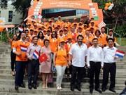 Da Nang: Dutch Day marks Vietnam-Netherlands ties