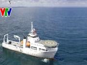Vietnam starts building its first submarine rescue ship