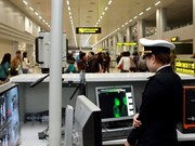 Ebola screenings to be intensified at border gates, hospitals