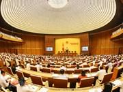 Land management must be strengthened: top legislator