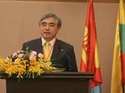 Da Nang city hosts APPU Executive Council Meeting