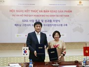 KOICA helps Vietnam's green urban planning project