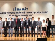 Vietnamese business club makes debut in RoK