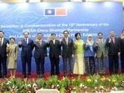 ASEAN, China mark 15th anniversary of strategic partnership