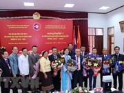 Association promotes solidarity among Vietnamese in Laos