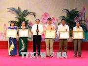 Da Nang reviews house assistance for revolutionary contributors