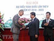 Investment minister leads VN-Germany Friendship Association