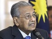 Malaysian PM visits Japan to boost bilateral partnership