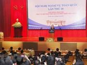 External activities help boost localities' growth