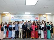 Vietnamese journalists make study tour of RoK