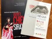 Vietnam, Taiwan bolster literature exchange