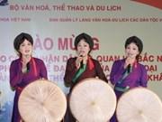 Folk music gala celebrates Hanoi's millennium