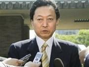 Japanese PM resigns