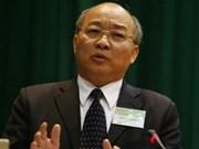 Vietnam attends ASEAN-related health meetings