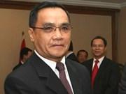 Laos announces new leaders