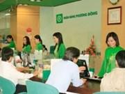 French bank buys 20 pct stake in OCB