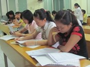 First university entrance examination begins