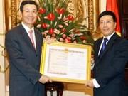 Chinese ambassador receives friendship order
