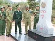 Vietnam-Laos border markers upgraded