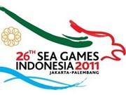 Indonesia prepares for SEA Games 26
