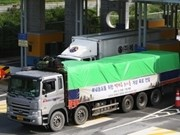 RoK to send aid to DPRK flood victims