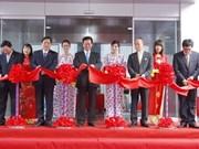 VTV inaugurates modern production centre