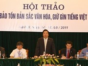 Efforts to preserve Vietnamese language abroad