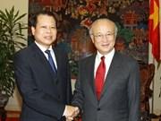 IAEA pledges to help VN develop nuclear power